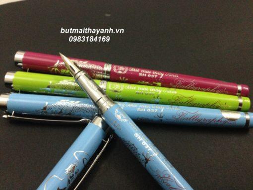 bút mài thầy ánh sh 037 plus