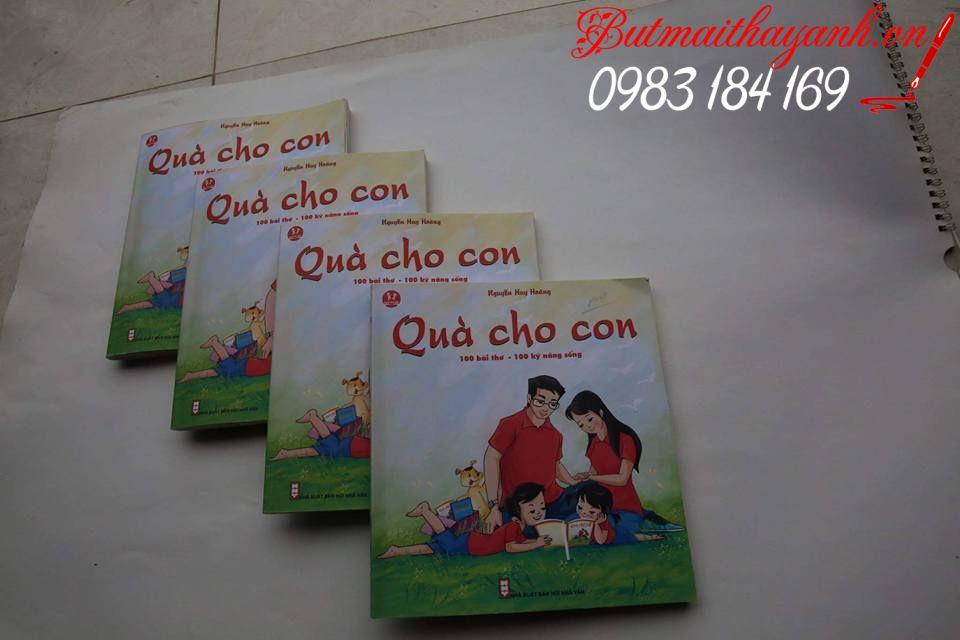 13083307_1050737805015838_260486035986088506_n