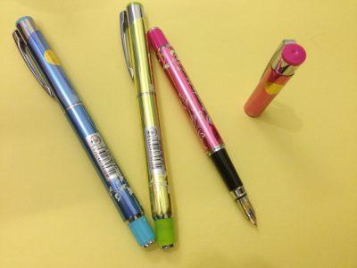 bút mài thầy ánh Sh 035 400x300 - Cửa hàng bút mài thầy Ánh mừng ngày thành lập: Đổi bút cũ sang bút mới