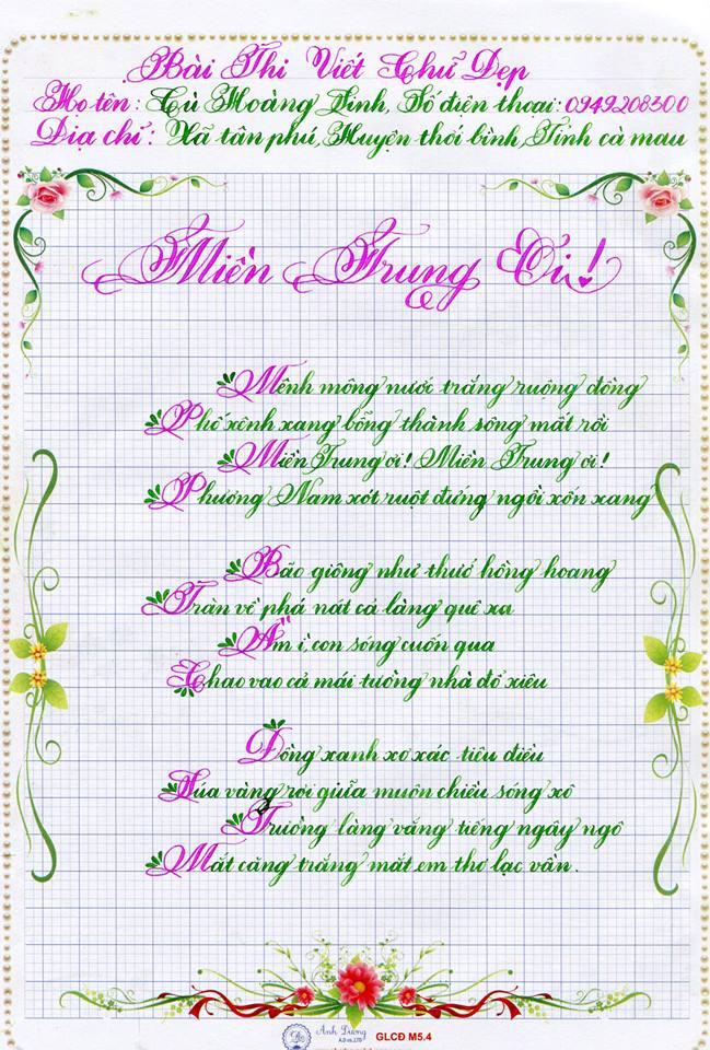 mau chu 1 - Những mẫu chữ in hoa đẹp, sáng tạo được nhiều người yêu thích
