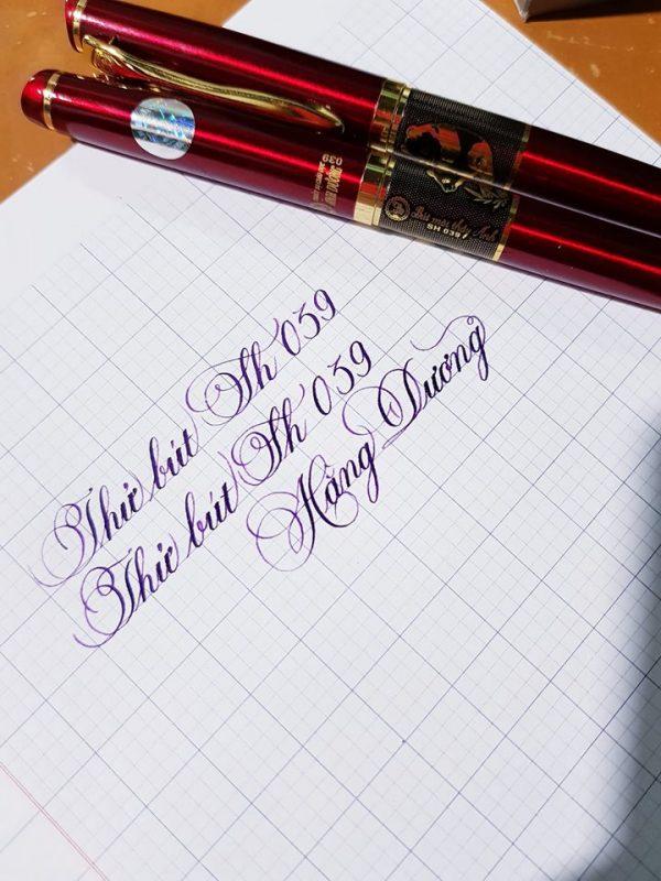 bút mài là gì