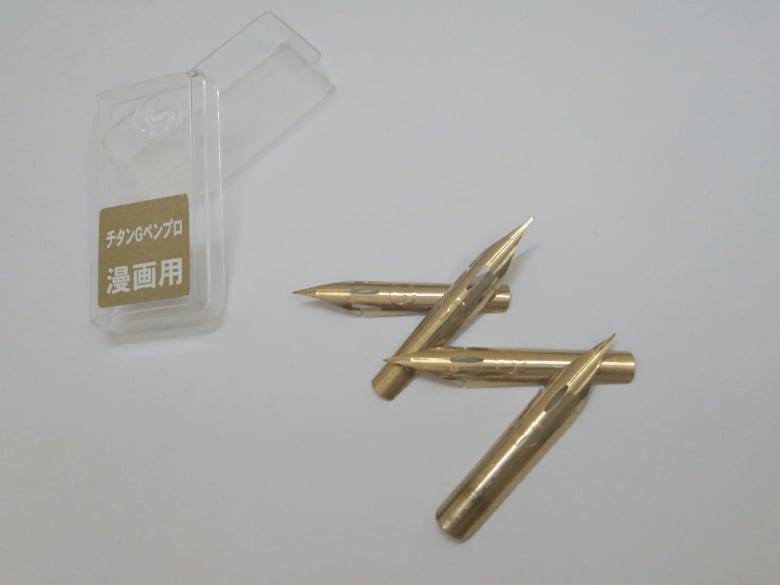 ngòi lá tre calligraphy G vàng